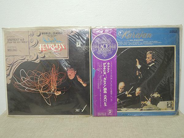 Karajan/カラヤン LPレコード 2種セット 白鳥の湖 眠れる森の美女 新世界 モルダウ他