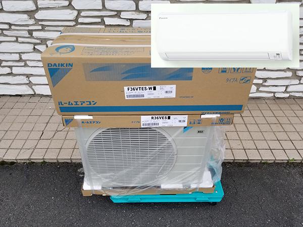 DAIKIN/ダイキン ルームエアコン3.6kW 5.6kW