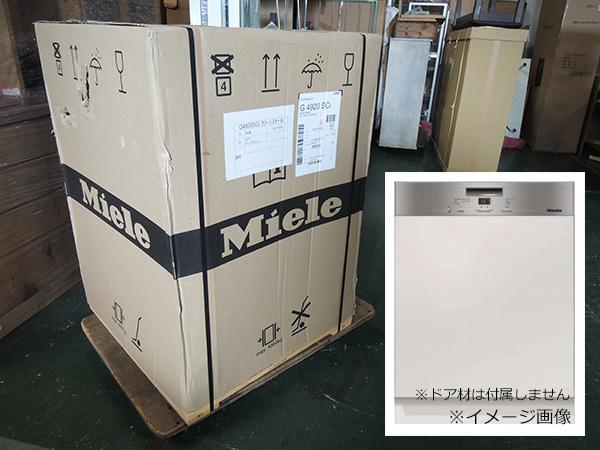 Miele/ミーレ ミーレ・ジャパン設立25周年記念モデル ビルトイン食器洗い機 G4920SCi