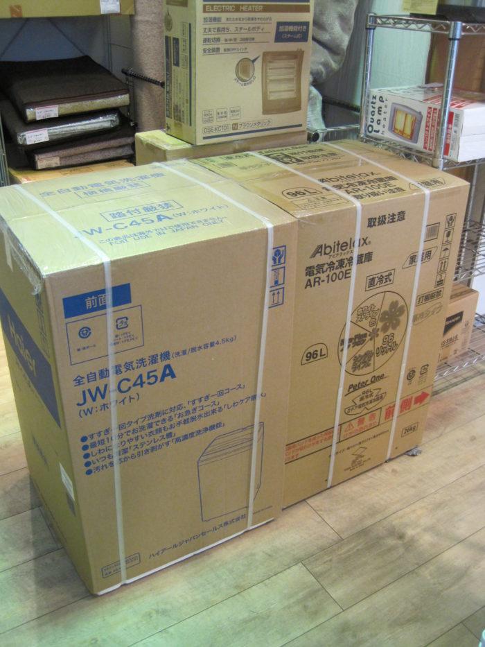 96L冷蔵庫・4.5Kg洗濯機 ハイアール アビテラックス