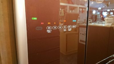 HITACHI 大型冷蔵庫 フレンチドア