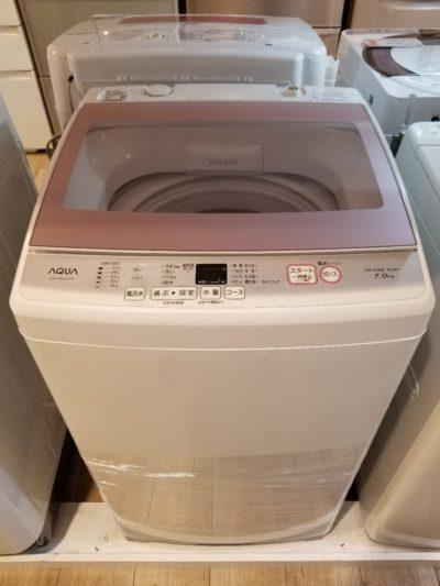 洗濯機AQW-KSGP7G(P) 1