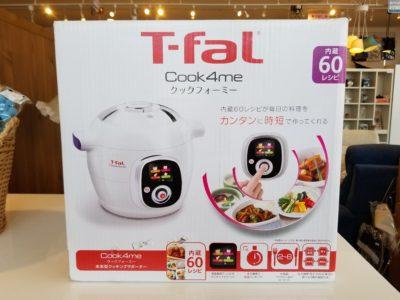 T-fal クックフォーミー 1