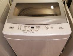 洗濯機 AQW-G50FJ(W) 1