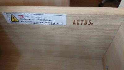 actus ドレッサー 机 エフビーシリーズ