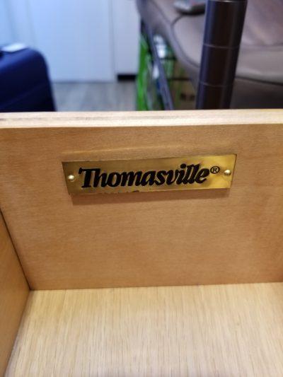 Thomasville 飾り棚 3