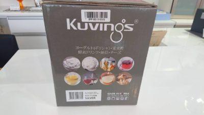 クビンス made in Korea 韓国製