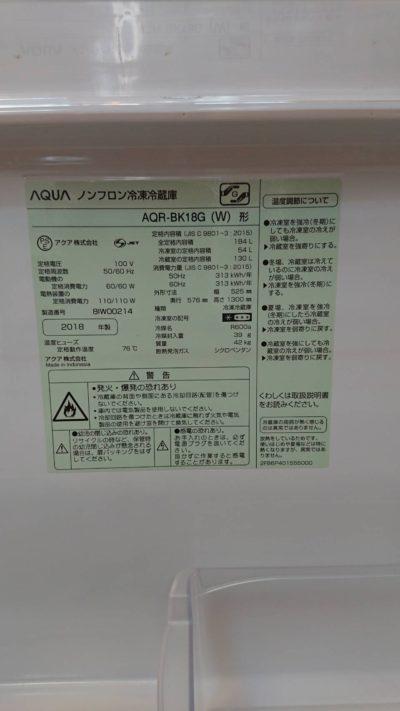 aqua 海外製 冷蔵庫 高年式
