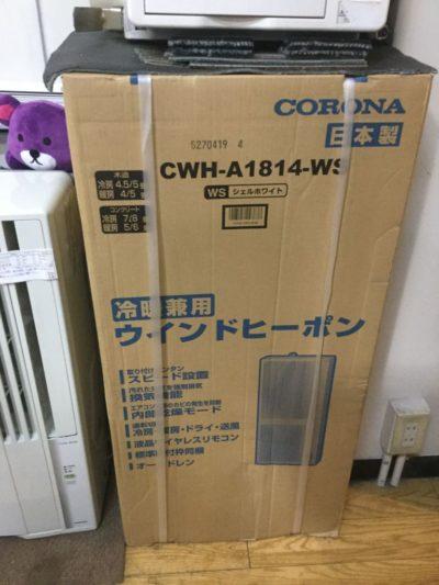 窓用 エアコン ウインド コロナ CWH-A1814