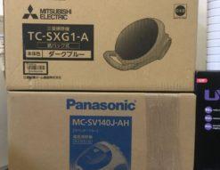 掃除機 サイクロンクリーナー 三菱 Panasonic
