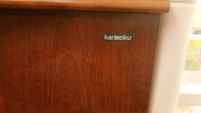 karimoku カリモク 国産家具 高級家具メーカー ドレッサー