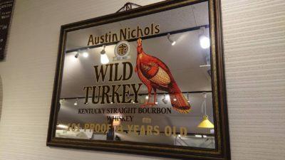 Austin Nichols オースティン ニコルズ WILD TURKEY ワイルドターキー バーボン ウィスキー パブミラー 壁掛けミラー 鏡 アメリカ