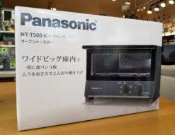 Panasonic オーブントースター NT-T500-K