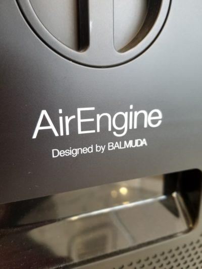 BALMUDA AirEngine 空気清浄機 EJT-1100SD-WK