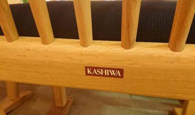 かしわ Kashiwa 飛騨家具 高級 重厚 おしゃれ かっこいい