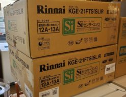 新品 未使用品 未開封品 Rinnai RINNAI リンナイ 都市ガス用 ガスコンロ