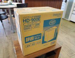 dainichi ダイニチ ハイブリッド式加湿器 ハイブリッド 未使用 未開封 箱入り HD-900E