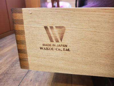 wakou 和光 北の創造 飾茶棚 収納棚 飾り棚