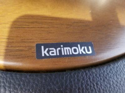 karimoku カリモク 本革 パーソナルチェア