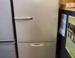 AQUA アクア 272L 3ドア冷蔵庫 2019年製 美品 キレイ 自動製氷付き 新しい