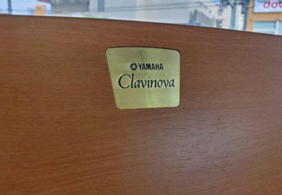 Yamaha やまは CLAVINOVA くらびのーば 電子 ピアノ 電気 ブランド 高級感