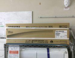 TOSHIBA(東芝) RAS-4069V(W) 14畳ルームエアコン 室内電源