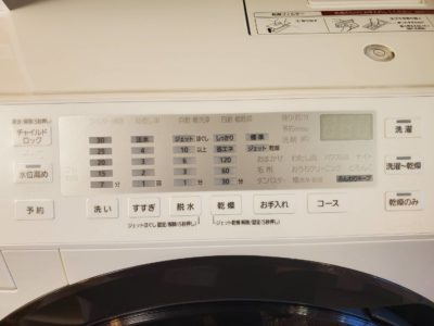 PANASONIC パナソニック 洗濯乾燥機 ドラム式洗濯機 2020年製 今年製造 綺麗 新しい ほぼ未使用 モデルルーム 10㎏ 6㎏ 10/6 10.0/6.0