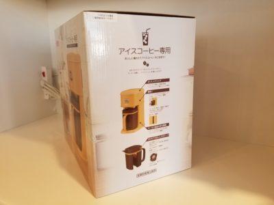 THERMOS サーモス アイスコーヒーメーカー 0.66L ECI-661