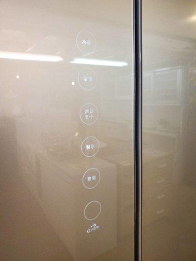 toshiba 東芝 冷凍冷蔵庫 400L 450L 以上 500L 460L ガラストップ ガラスドア 2017年 vegeta ベジータ 新鮮