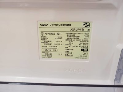 aqua あくあ 大きめ冷蔵庫 中型冷蔵庫 冷蔵室 野菜室 冷凍庫 ノンフロン 2019年 オススメ キレイ