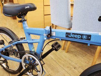 JEEP ジープ 折り畳み自転車 折り畳み チャリ 変速機 ギア付き リング錠 フロントキャリア おしゃれ かっこいい