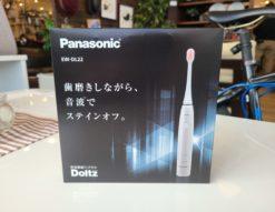 【新品未使用品】 Panasonic / パナソニック Doltz / ドルツ 音波電動歯ブラシ オーラルケア用品 EW-DL22