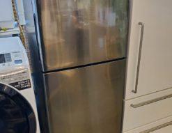 展示品 SHARP シャープ 225L 2ドア 冷蔵庫 2020年製 今年のモデル 新品 美品 ガンメタ シルバー 冷凍冷蔵庫 フレッシュルーム 節電 おススメ 単身用 1人暮らし 2人暮らし 2~3人暮らし