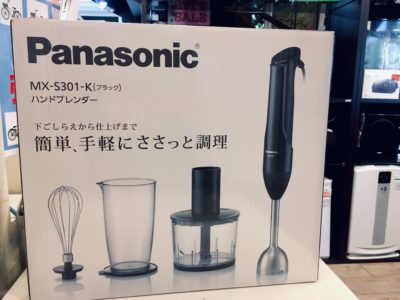 Panasonic*ハンドブレンダー(MX-S301-K)買取しました!