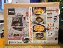 LOGOS / ロゴス the KAMADO 多機能 万能調理グリル 焚火台 バーベキュー 囲炉裏 ピザ窯