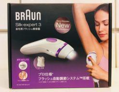BRAUN*Silk・expert3(自宅用フラッシュ美容器)※未使用品 買取しました!