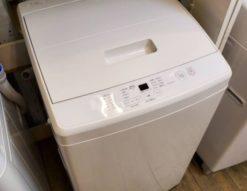 MUJI 無印良品 7.0㎏ 洗濯機 2018年製 シンプル ホワイト 大容量 大きめ容量 単身 毛布も洗える まとめ洗い 立体水流 無印らしい おススメ