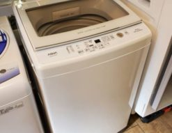 AQUA アクア 8.0㎏ 洗濯機 2020年製 高年式 2020年モデル ガラストップ 大容量 新しい 3Dパワフル洗浄 ジェルボールコース 99L おススメ
