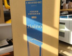Panasonic / パナソニック Ziaino / ジアイーノ 空気清浄機 次亜塩素酸 空間除菌脱臭機 F-MV4100