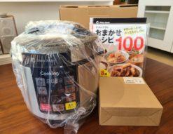 【新品未使用品】 ShopJapan / ショップジャパン Cookingpro / クッキングプロ 電気圧力鍋 SC-30SA-J04