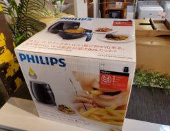 新品 未使用 未開封 PHILIPS フィリップス ノンフライヤー ノンフライ調理器 調理家電 ヘルシー料理 揚げ物 グリル ロースト 油を使わない 油いらず 簡単調理 お手入れ簡単