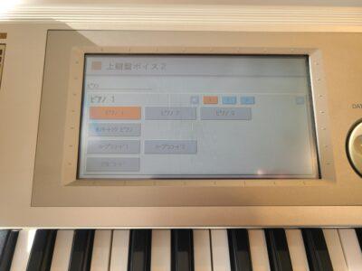 YAMAHA / ヤマハ STAGEA / ステージア エレクトーン ELS-01 鍵盤楽器