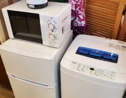単身用 単身者向け 家電セット 冷蔵庫洗濯機セット 冷洗セット 85L 冷蔵庫 4.2㎏ 洗濯機 2019年製 高年式 モデルルーム展示品 電子レンジ 単機能 電気ポット ケトル 温めるだけ レンジ 冷凍冷蔵庫 全自動洗濯機 キレイ 美品 超美品 リサイクルショップ リサイクル 再良市場 天白区 名東区 買取 出張買取 販売 高価買取 お値打ち 早い者勝ち 売り切れ御免 おススメ 一人暮らし 学生 単身赴任 ワンルーム コンパクト 直冷式