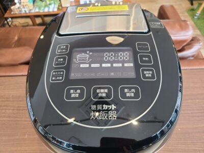 THANKO / サンコー 6合炊き 糖質カット炊飯器 LCARBRCK 糖質制限ダイエット