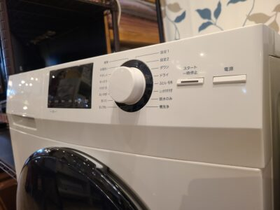 無印良品 / MUJI 8.0K ドラム式洗濯機 MJ-DW1 2017年製 デザイン家電