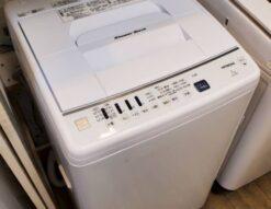 HITACHI 日立 7.0㎏洗濯機 7㎏洗濯機 7.0㎏ 7㎏ 洗濯機 全自動洗濯機 2020年式 高年式 シンプル ホワイト シャワー浸透洗浄  白い約束 風呂脱水 おいそぎコース 美品 新しい キレイ ひとり暮らし 2人暮らし 3人暮らし 単身者 1人暮らし 新生活 引っ越し オススメ