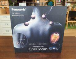 【新品・未使用品】 Panasonic / パナソニック 高周波治療器 コリコラン EW-RA510