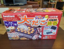 【新品未使用品】 Iwatani / イワタニ カセットガスジュニア 大だこ焼器 CB-TK-2