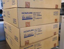 【新品・未開封品】 KOIZUMI / コイズミ LED シーリングライト 照明 リモコン式 調光・調色