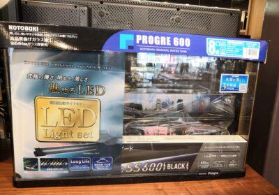 kotobuki PROGRE600 Aquarium